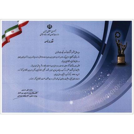 Awards 01