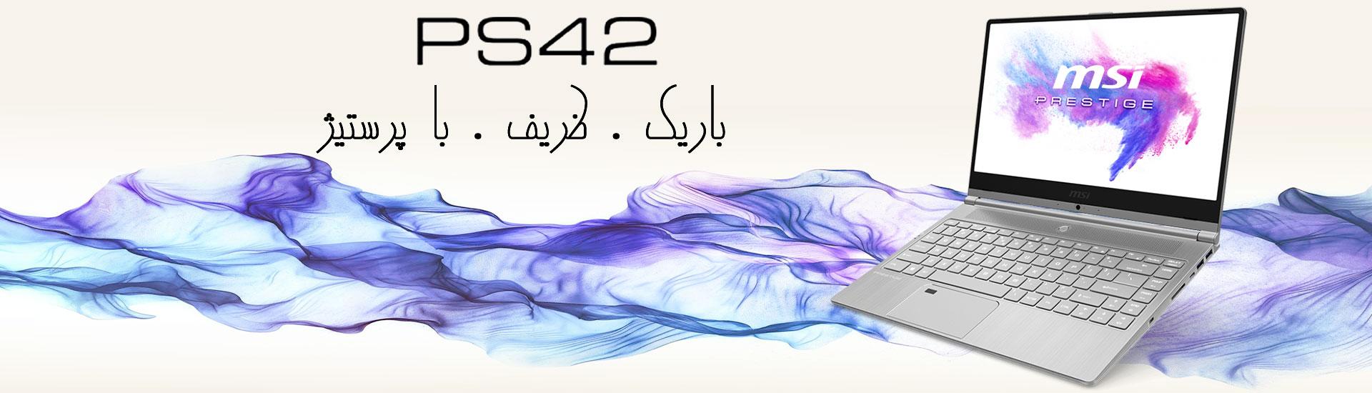 Slider02