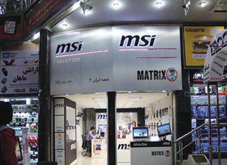 فروشگاه های ماتریس 05